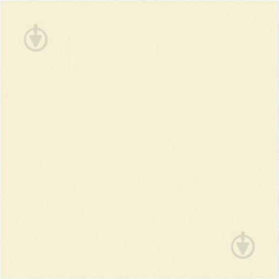 MAXI COLOR Краска универсальная cветлая слоновая кость Ral 1015400 мл