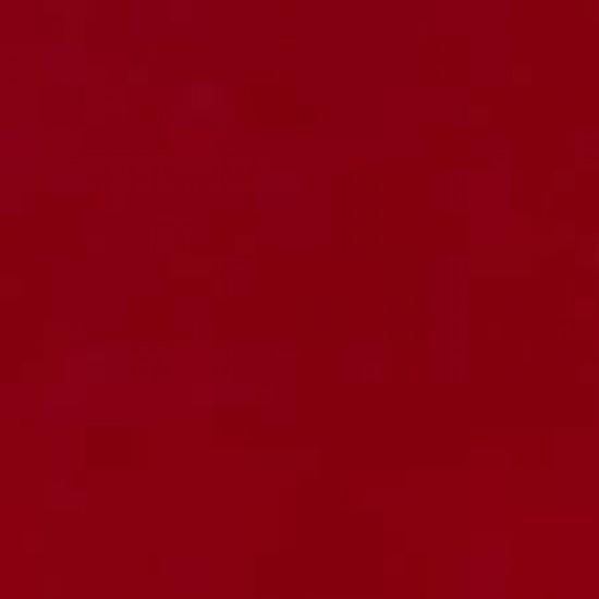 CHAMAELEON Аэрозольная краска ReadyMix  309 гренадер 400мл