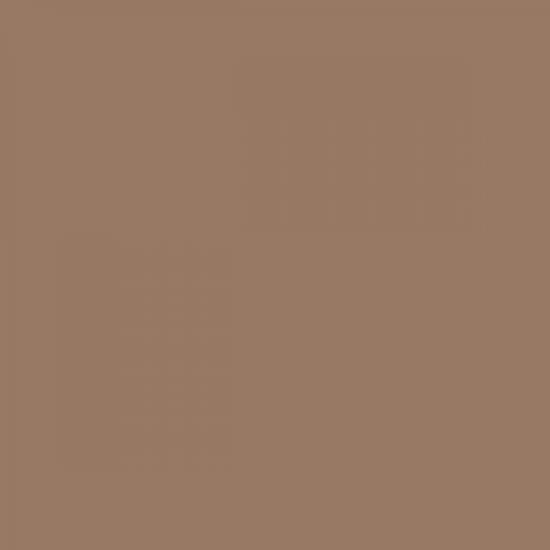 CHAMAELEON Аэрозольная краска ReadyMix  405 арахис 400мл